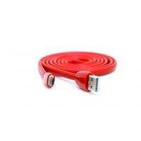 Micro USB to USB
